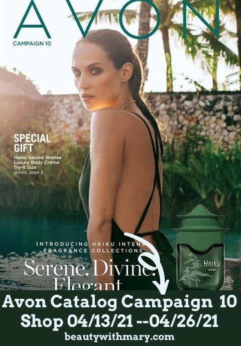 Avon catalog/brochure online