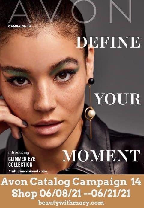 Avon brochure/catalog online